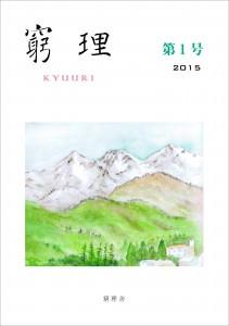 no1_hyoushi-outline
