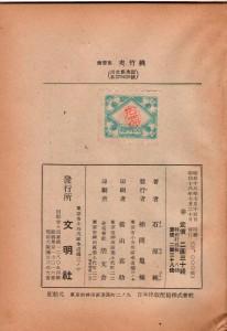 kyotikuto-hyoshi0001