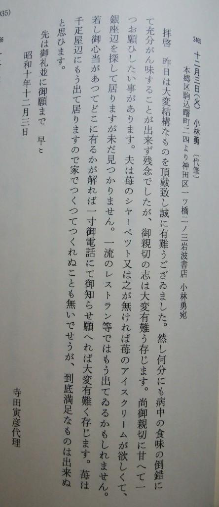 IMG_20210419_194815